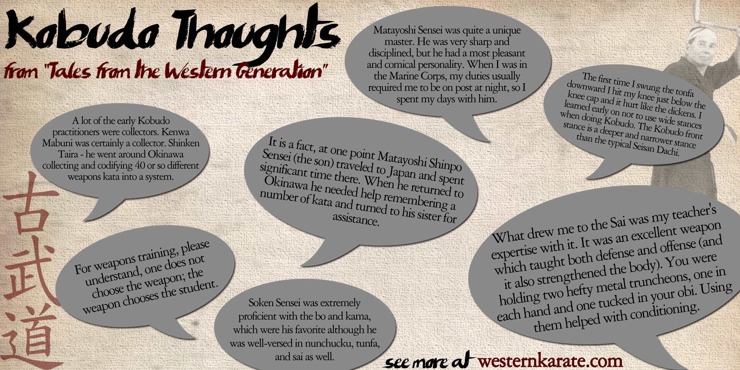 kobudo quotes