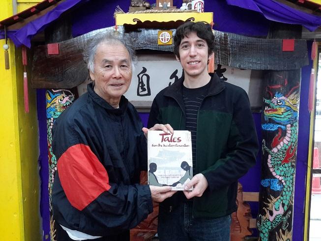 hokama karate museum